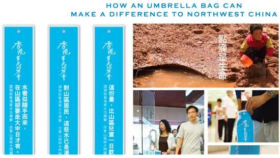 Grey-umbrella bag