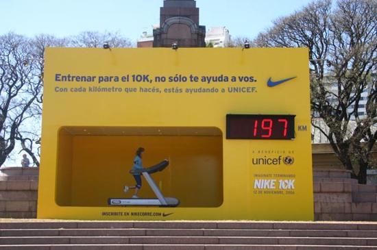 Nike-Unicef-BBDO ambient