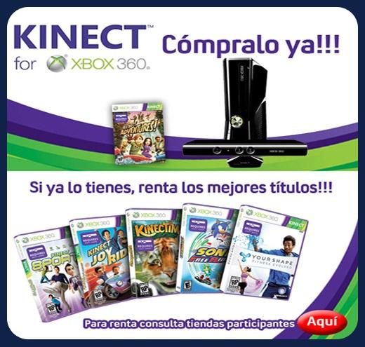 kinectblockbuster520
