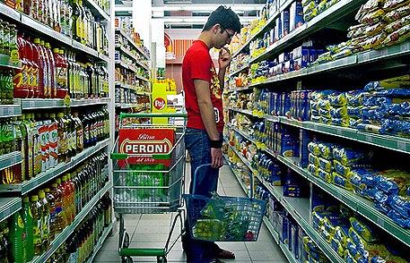 supermercado457