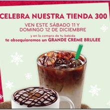 StarbucksPromo220