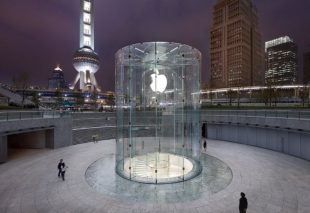 Apple Store Shangai