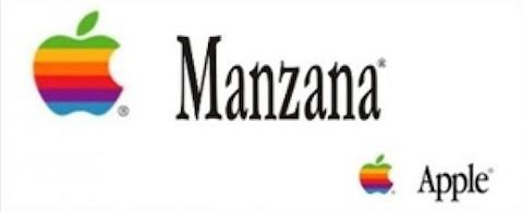 10 logos cuya traducción al español no les hace honor alguno 6