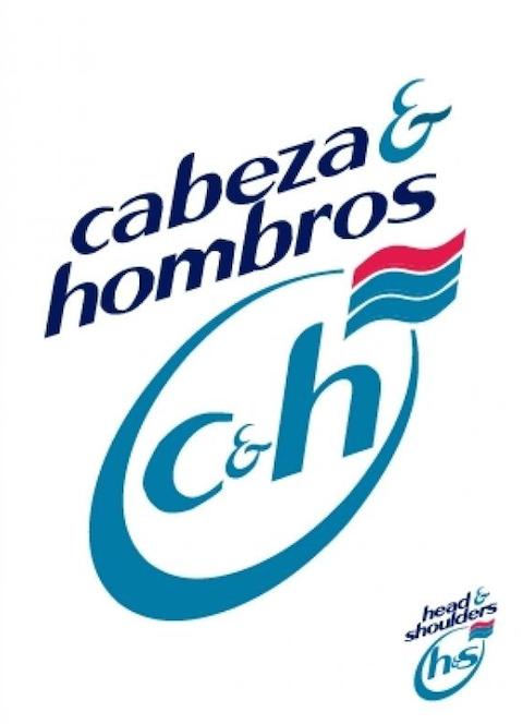 10 logos cuya traducción al español no les hace honor alguno 9