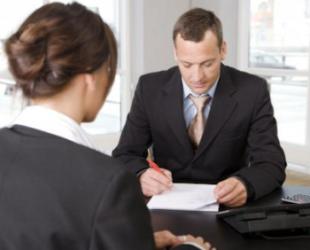 retailers para entrevista laboral