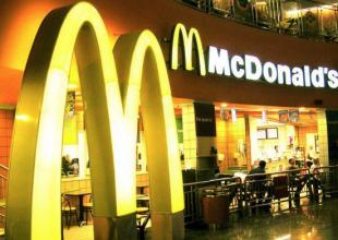 mcdonaldsrestaurantes