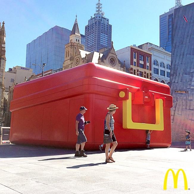 Pop-Up Store - McDonald's