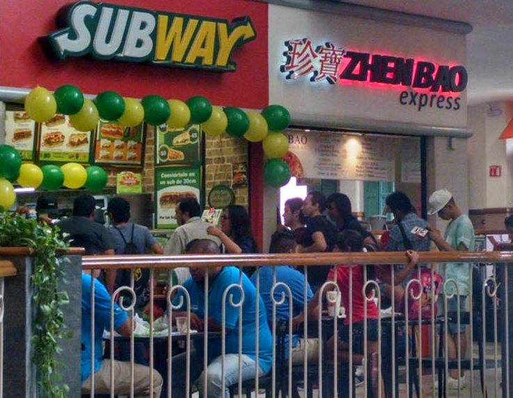 subway52x1