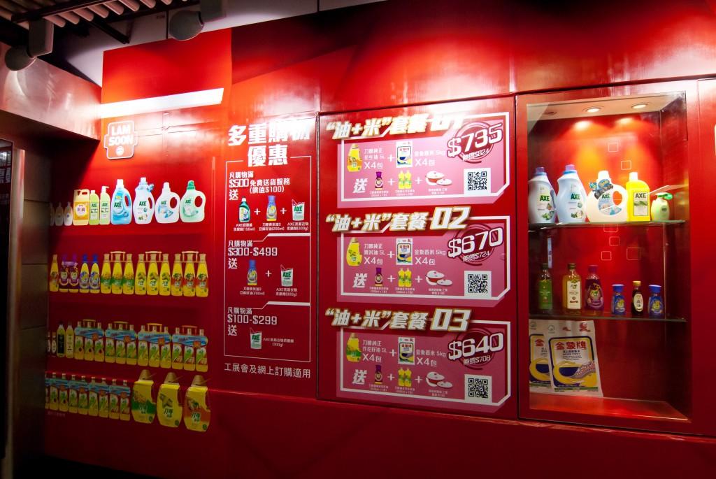 LamSoon-HK-December-2011-2-1024x685