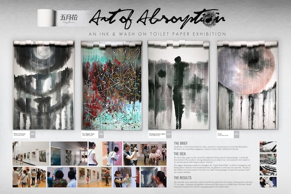 art_of_absorption_design_aotw
