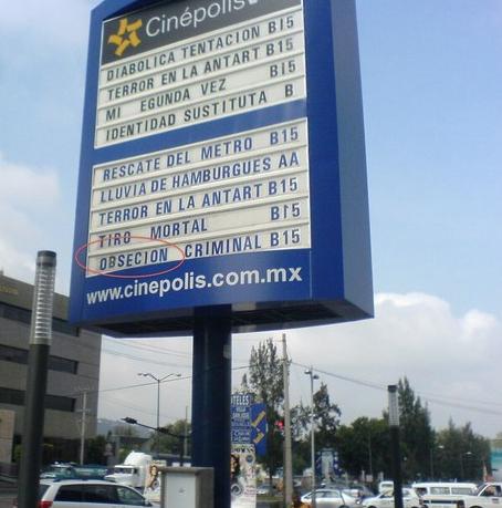 CINEPOLIS5
