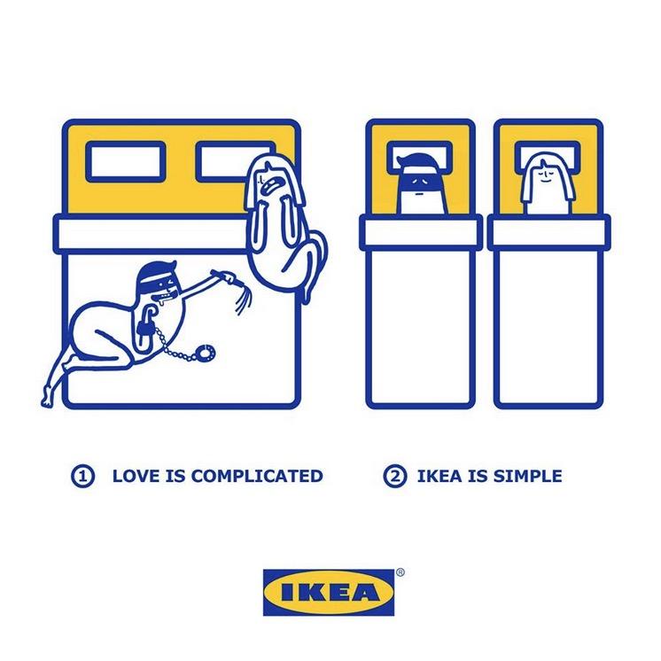 AMOR IKEA