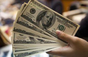 Dólar alcanzó los 21.05 pesos tras renuncia de Carstens