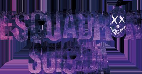 Gente ve Escuadron suicida