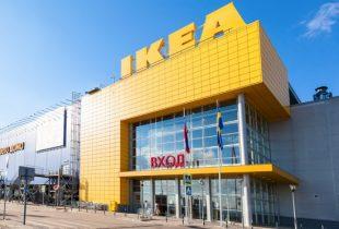 IKEA construccion de oficinas regionales
