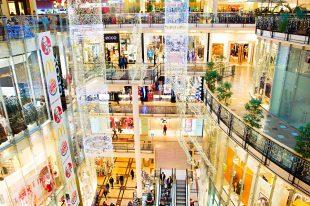 centro comercial, Mall, retail, compras,