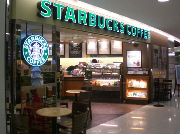 Starbucks PDV