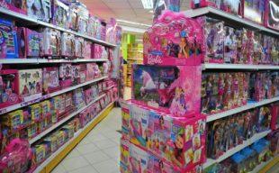 Chedraui y Walmart promociones para Dia de Reyes