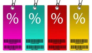 Sube gasto destinado a rebajas en tiendas durante cuesta de enero