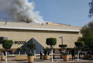 incendio en tienda de liverpool