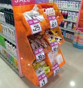exhibicion - colores -retailer