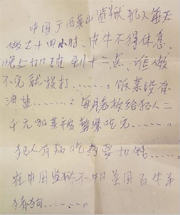 carta walmart china