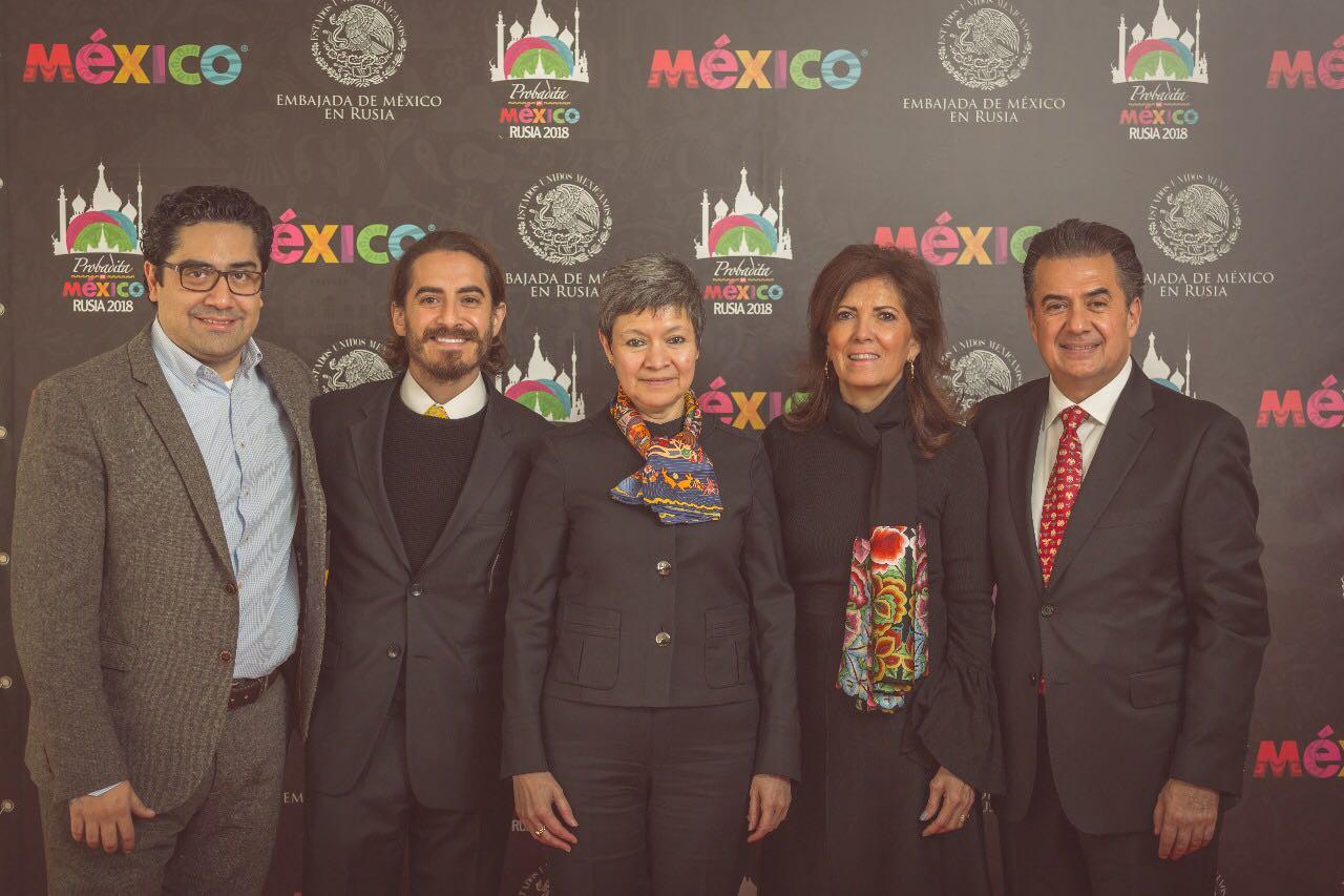 Una probadita de México