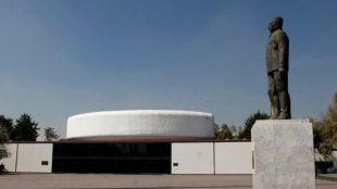Centro cultural Jaime Torres Bodet
