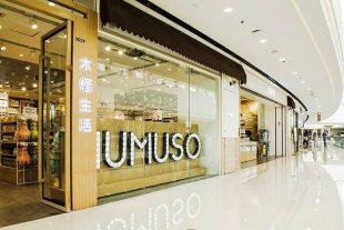 mumuso e-commerce