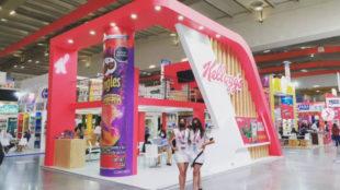 Expo ANAM 2021